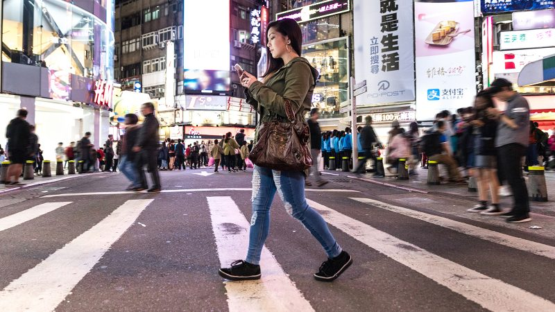 walking while texting could make you dangerously